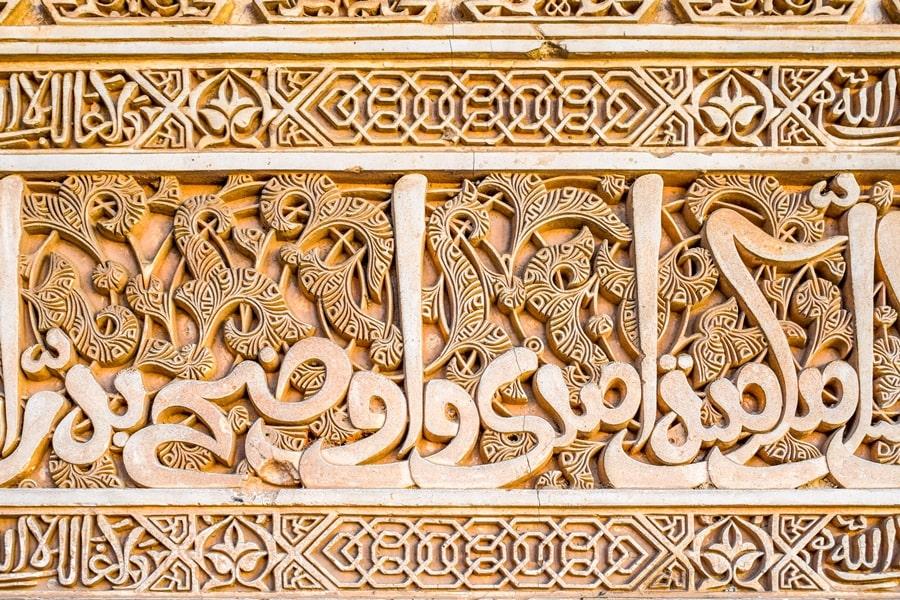 alhambra-granada-palazzi-nasridi-06 L'Alhambra di Granada: tutte le informazioni sulla visita e i biglietti