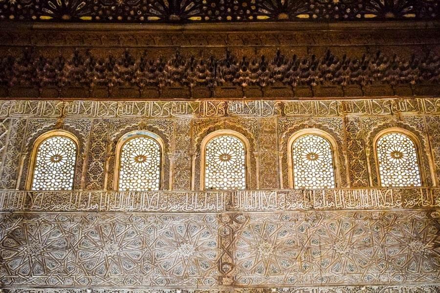 alhambra-granada-palazzi-nasridi-08 L'Alhambra di Granada: tutte le informazioni sulla visita e i biglietti